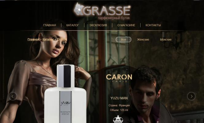 Graase-Parfum