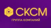 Ставропольский Комбинат Строительных Материалов